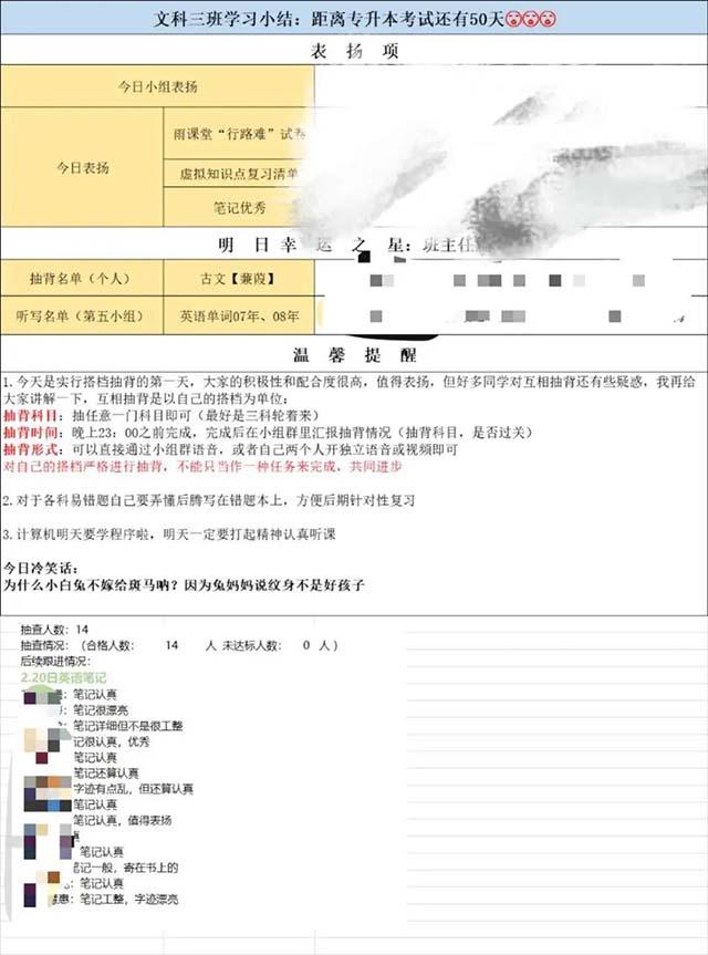 ueditor/20200223/1582458430_微信图片_20200223191146.jpg