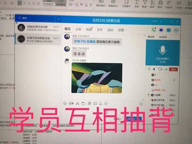 ueditor/20200223/1582458481_微信图片_20200223191153.jpg