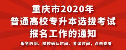 ueditor/20200507/1588836083_疫情防护小区封闭管理通知公众号推图@凡科快图 (2).png