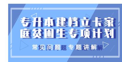 ueditor/20200512/1589274804_扁平创意公告公众号推图@凡科快图 (3).png
