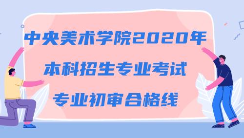 ueditor/20200604/1591259853_卡通趣味可爱公众号推图@凡科快图.png