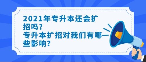 ueditor/20200821/1597994777_多地确定新学期开学日期热点公众号推图@凡科快图.png